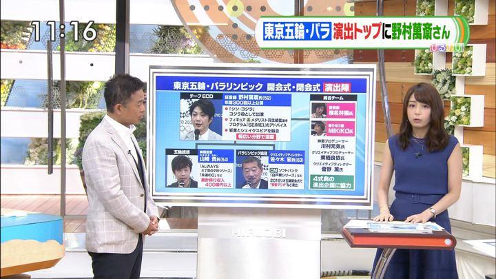 2018年07月31日宇垣美里の画像07枚目