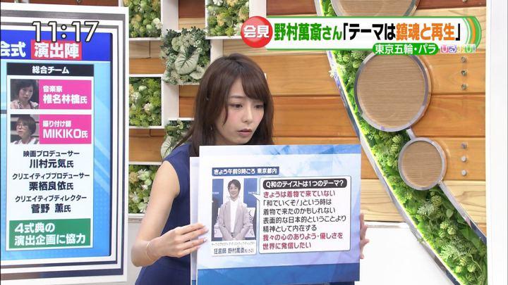 2018年07月31日宇垣美里の画像08枚目