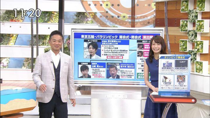 2018年07月31日宇垣美里の画像12枚目