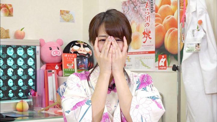 2018年08月01日宇垣美里の画像02枚目