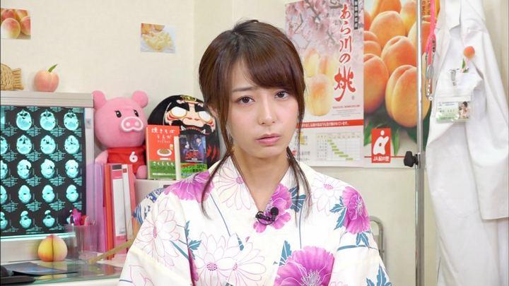 2018年08月01日宇垣美里の画像06枚目