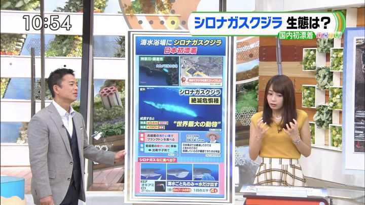 2018年08月07日宇垣美里の画像08枚目