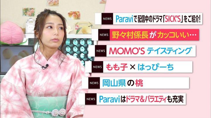 2018年08月08日宇垣美里の画像03枚目