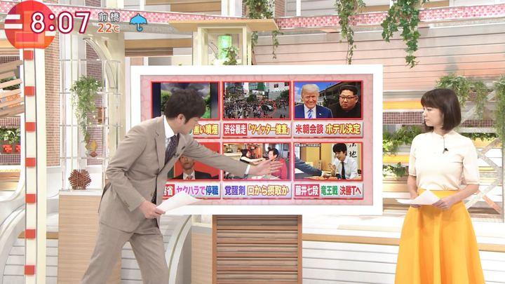 2018年06月06日宇賀なつみの画像04枚目