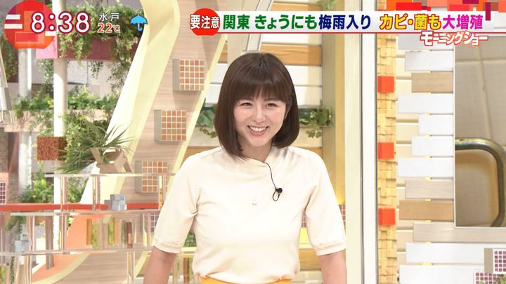 2018年06月06日宇賀なつみの画像06枚目