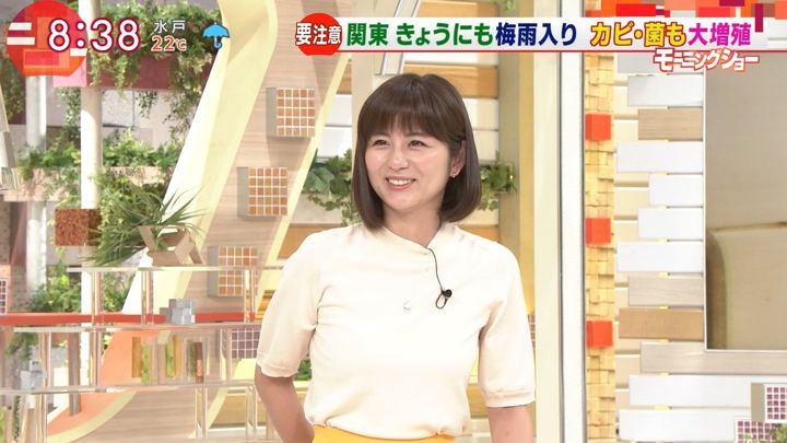 2018年06月06日宇賀なつみの画像07枚目