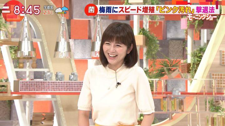 2018年06月06日宇賀なつみの画像10枚目