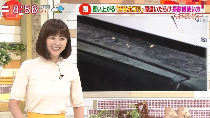 2018年06月06日宇賀なつみの画像11枚目