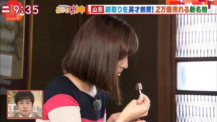 2018年06月06日宇賀なつみの画像35枚目