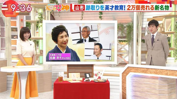 2018年06月06日宇賀なつみの画像37枚目