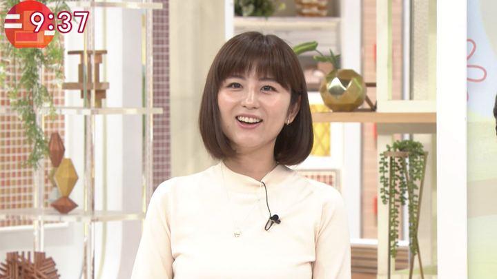 2018年06月06日宇賀なつみの画像38枚目