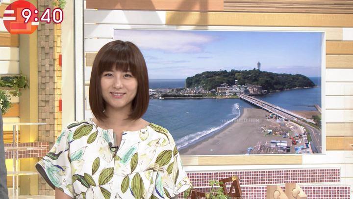 2018年06月08日宇賀なつみの画像12枚目
