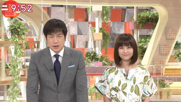 2018年06月08日宇賀なつみの画像15枚目