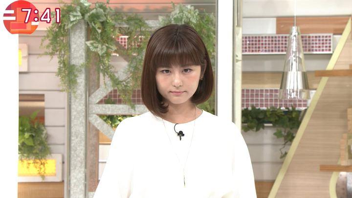 2018年06月18日宇賀なつみの画像01枚目