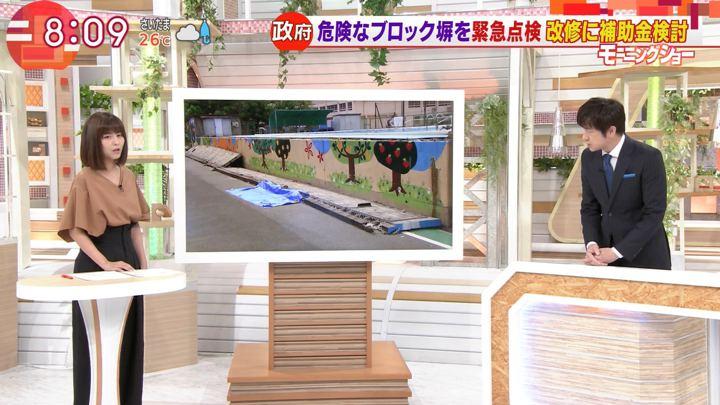 2018年06月21日宇賀なつみの画像02枚目