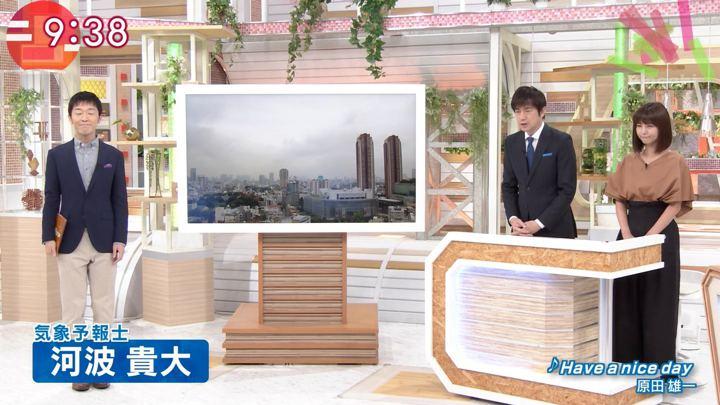 2018年06月21日宇賀なつみの画像11枚目