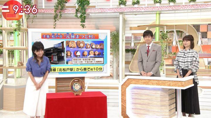 2018年06月22日宇賀なつみの画像12枚目