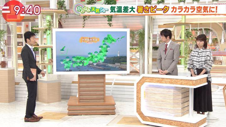 2018年06月22日宇賀なつみの画像14枚目