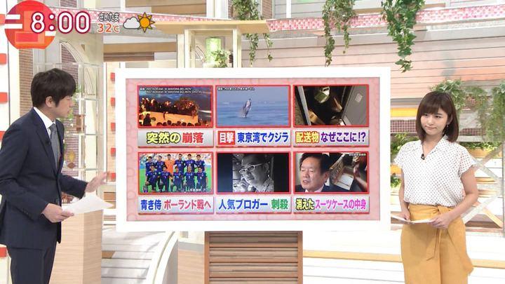 2018年06月26日宇賀なつみの画像03枚目