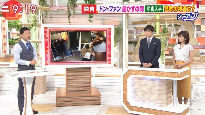 2018年06月26日宇賀なつみの画像09枚目