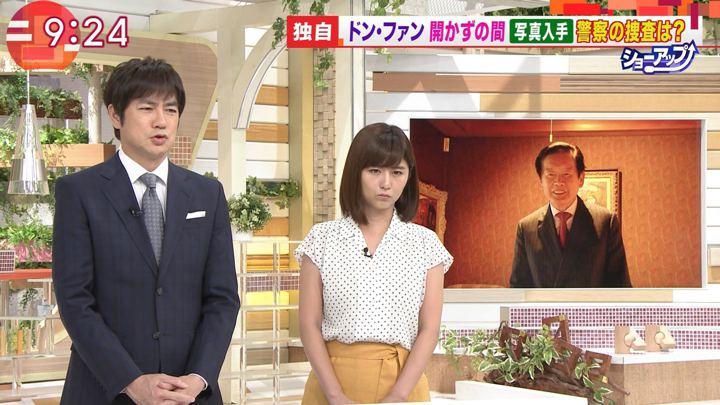 2018年06月26日宇賀なつみの画像10枚目