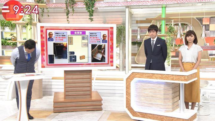 2018年06月26日宇賀なつみの画像12枚目