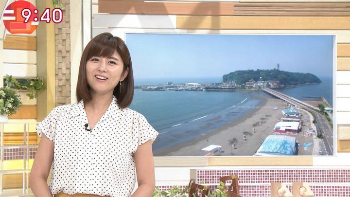 2018年06月26日宇賀なつみの画像14枚目