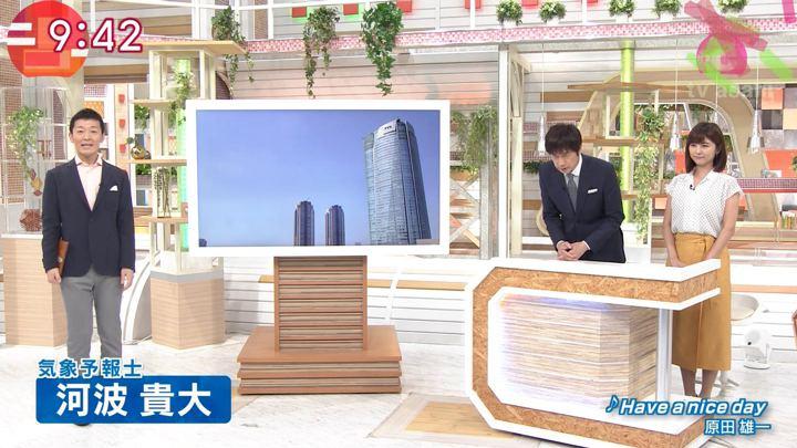 2018年06月26日宇賀なつみの画像15枚目