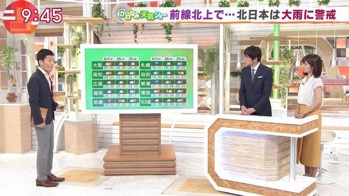 2018年06月26日宇賀なつみの画像17枚目