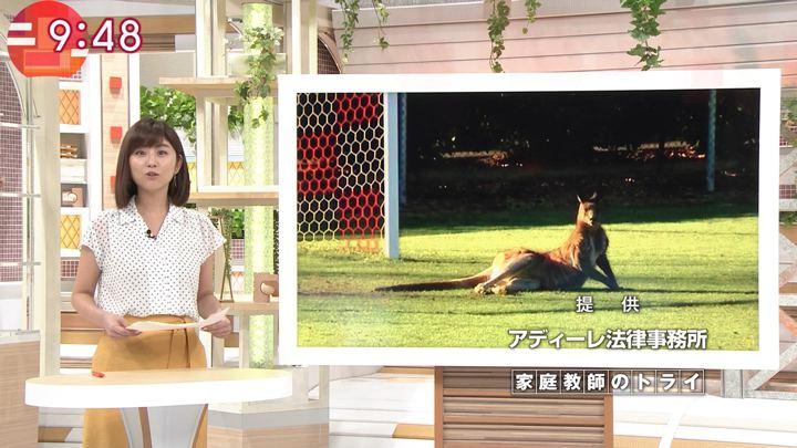 2018年06月26日宇賀なつみの画像18枚目