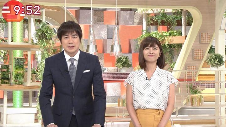 2018年06月26日宇賀なつみの画像22枚目
