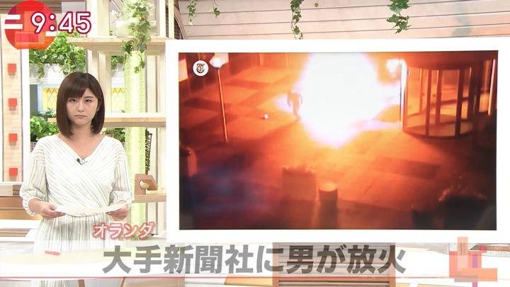 2018年06月27日宇賀なつみの画像28枚目
