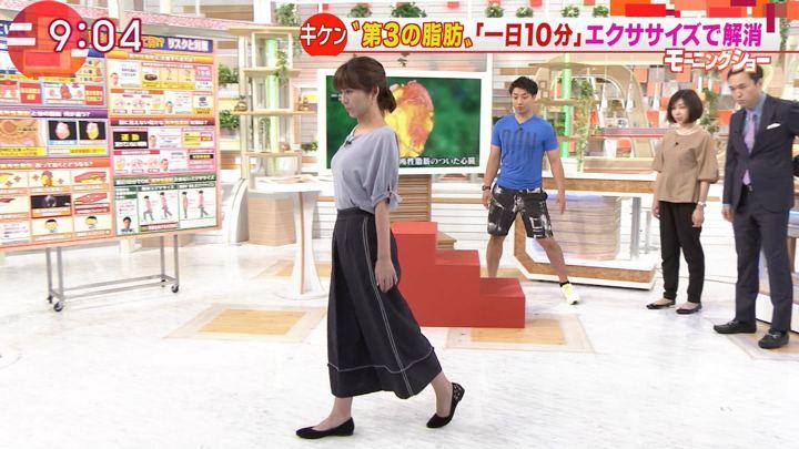 2018年07月04日宇賀なつみの画像10枚目