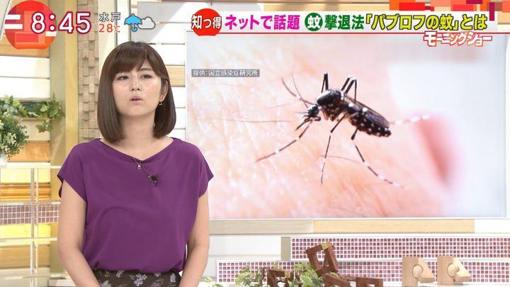 2018年07月05日宇賀なつみの画像09枚目