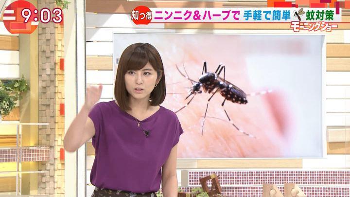 2018年07月05日宇賀なつみの画像12枚目