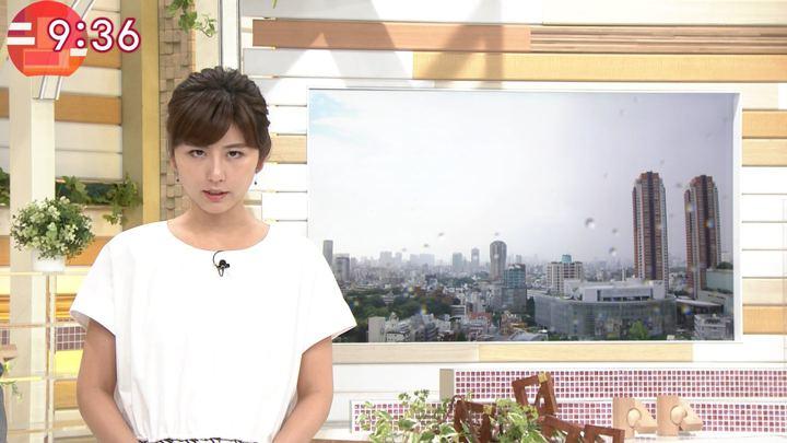2018年07月09日宇賀なつみの画像06枚目