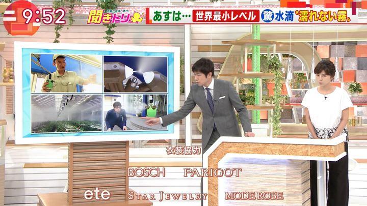2018年07月09日宇賀なつみの画像14枚目