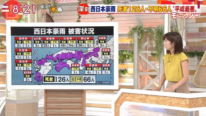 2018年07月10日宇賀なつみの画像03枚目