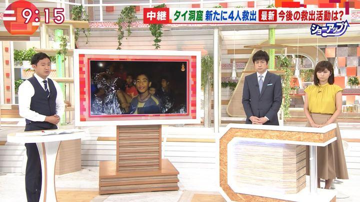 2018年07月10日宇賀なつみの画像10枚目