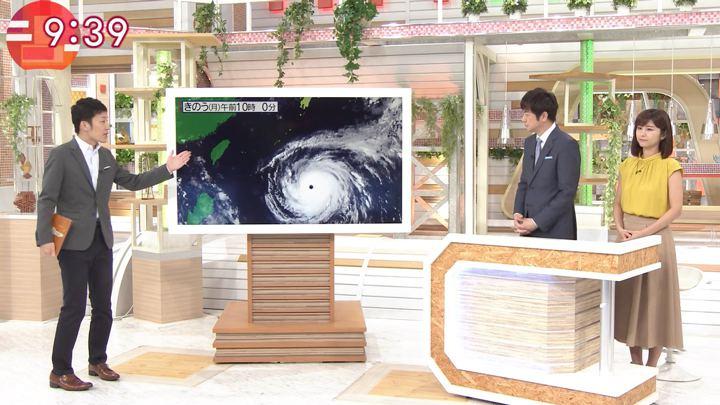 2018年07月10日宇賀なつみの画像15枚目