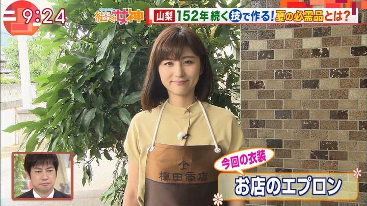 2018年07月11日宇賀なつみの画像18枚目