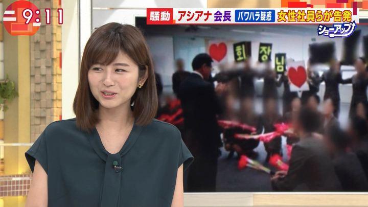 2018年07月12日宇賀なつみの画像16枚目