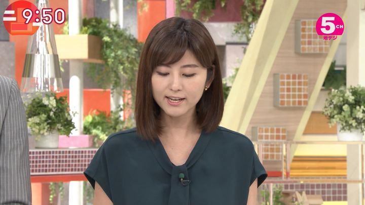 2018年07月12日宇賀なつみの画像25枚目