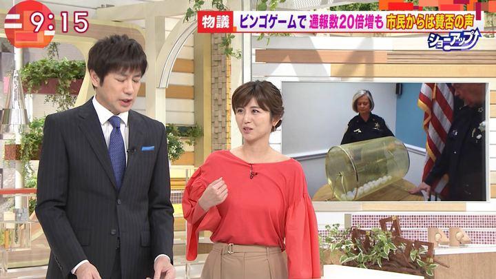 2018年07月13日宇賀なつみの画像07枚目