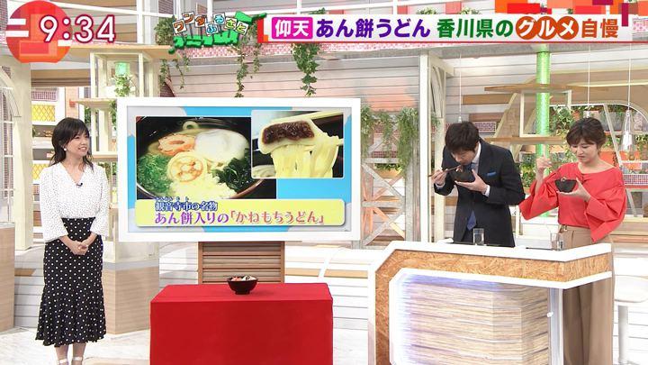 2018年07月13日宇賀なつみの画像11枚目