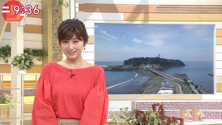 2018年07月13日宇賀なつみの画像19枚目