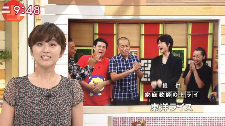 2018年07月16日宇賀なつみの画像18枚目