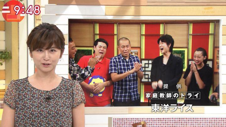 2018年07月16日宇賀なつみの画像19枚目