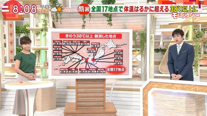 2018年07月17日宇賀なつみの画像04枚目