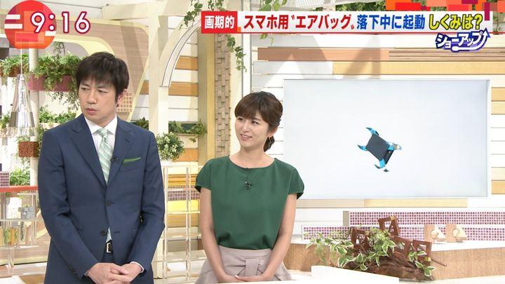 2018年07月17日宇賀なつみの画像08枚目